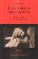 L'argent dans la culture moderne